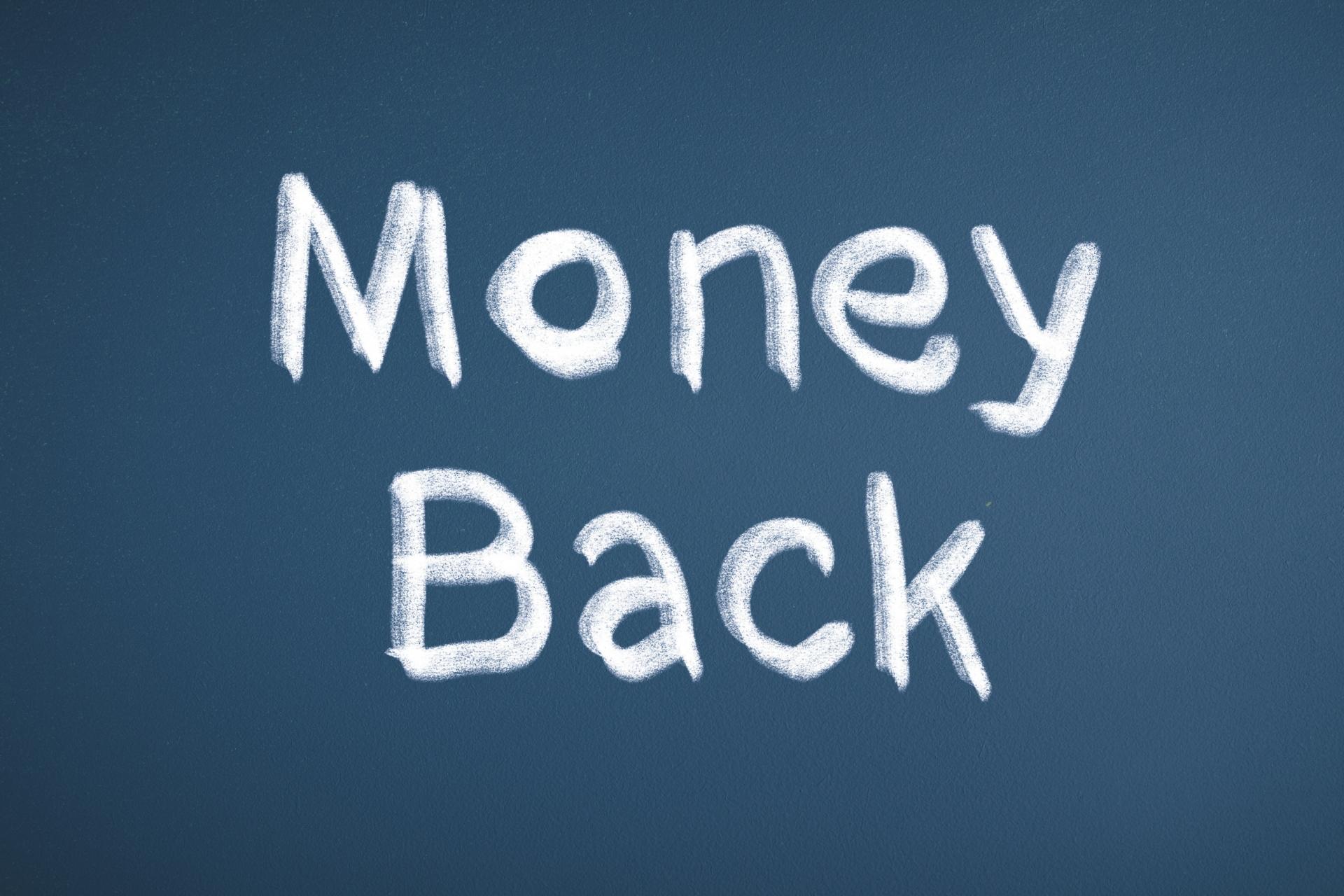 返金保証のカラクリ